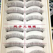 New 10 pairs False Eyelashes Natural Makeup Handmade Soft False Lashes Eyelash Extension Fake Eyelashes Free shipping 217