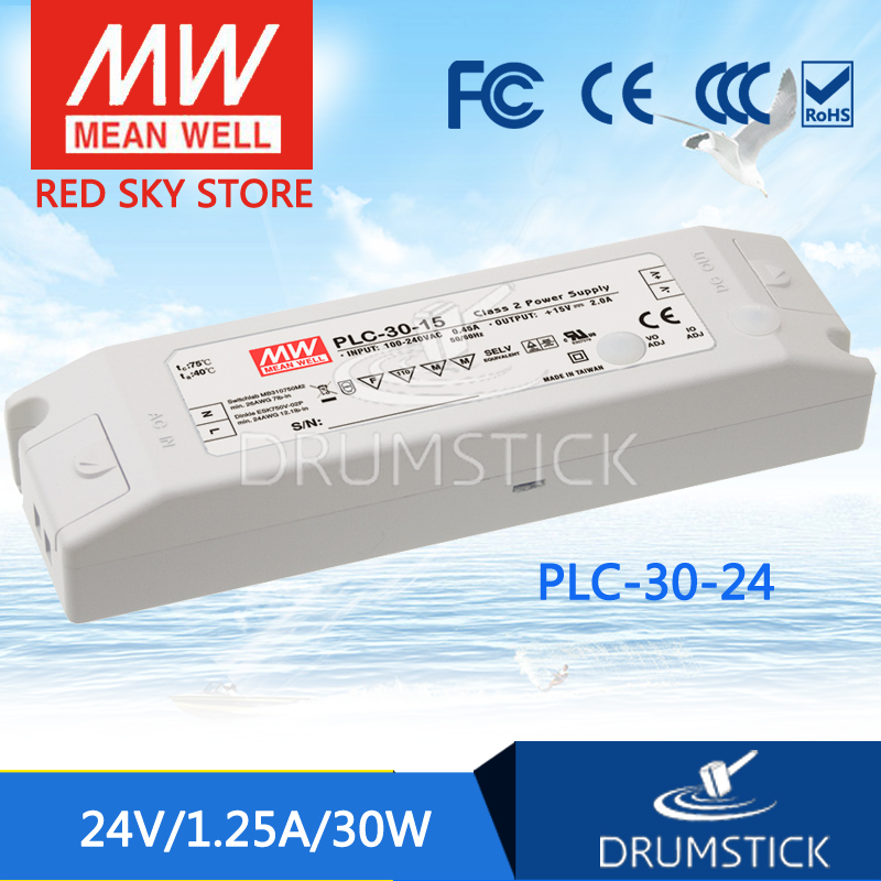 цена на hot-selling MEAN WELL PLC-30-24 24V 1.25A meanwell PLC-30 24V 30W Single Output LED Power Supply