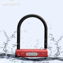 intelligent Bluetooth password U-lock APP waterproof Household For battery car motorcycle bicycle Glass door anti-theft lock U1