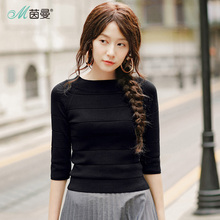 INMAN 2018 New Products Women Spring Solid Color Pullover Women