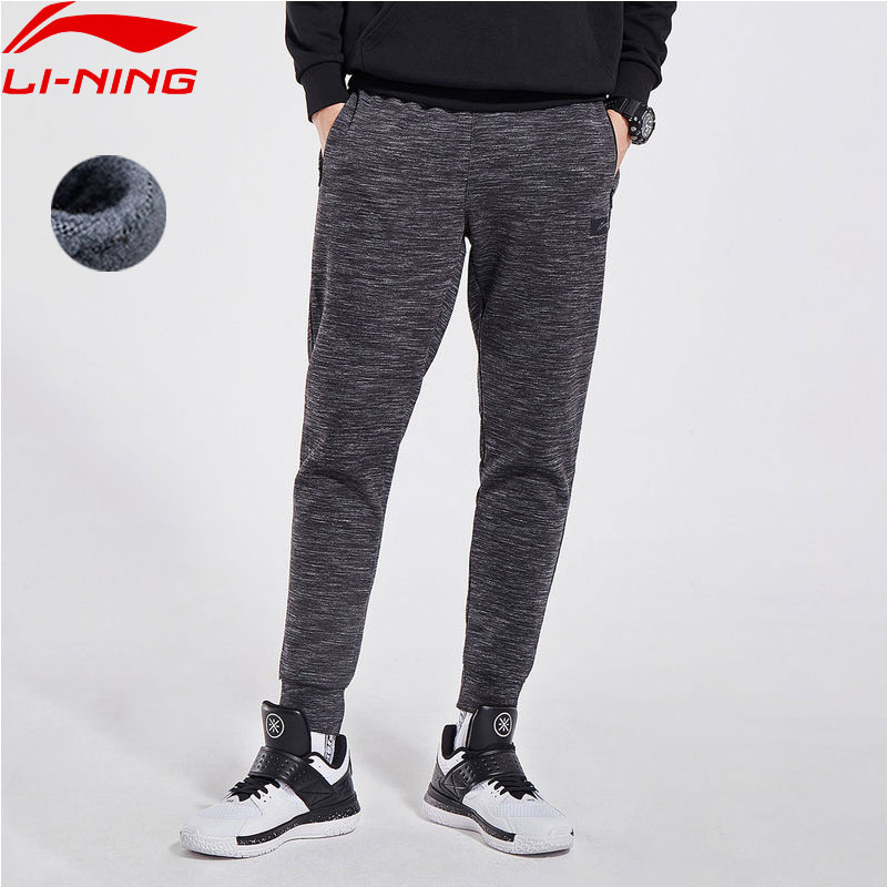 Lining Cba-Sweat-Pants Basketball-Series Men Regular-Fit Fleece AKLN873 MKY440 Warm 28%Polyester