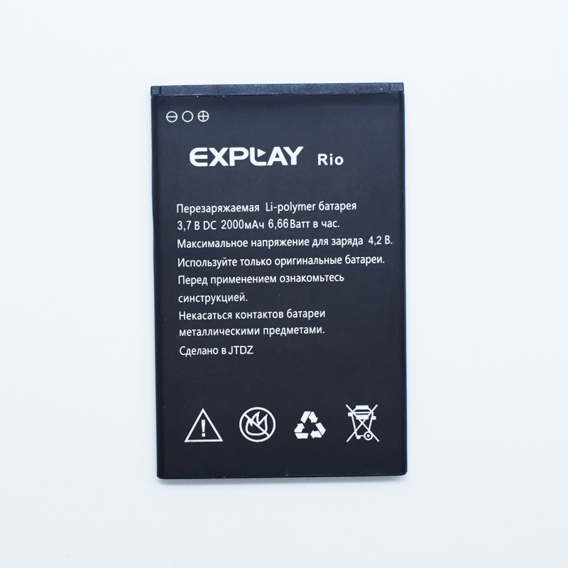 Hekiy New 1800mAh Replacement Battery For Explay Rio Play Mobile Phone High Quality + Tracking Cord