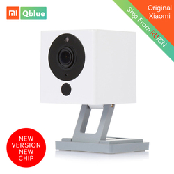 Xiaomi Mijia Xiaofang Dafang Smart Camera 1S IP Camera New Version T20L Chip 1080P WiFi APP Control Camera For Home Security