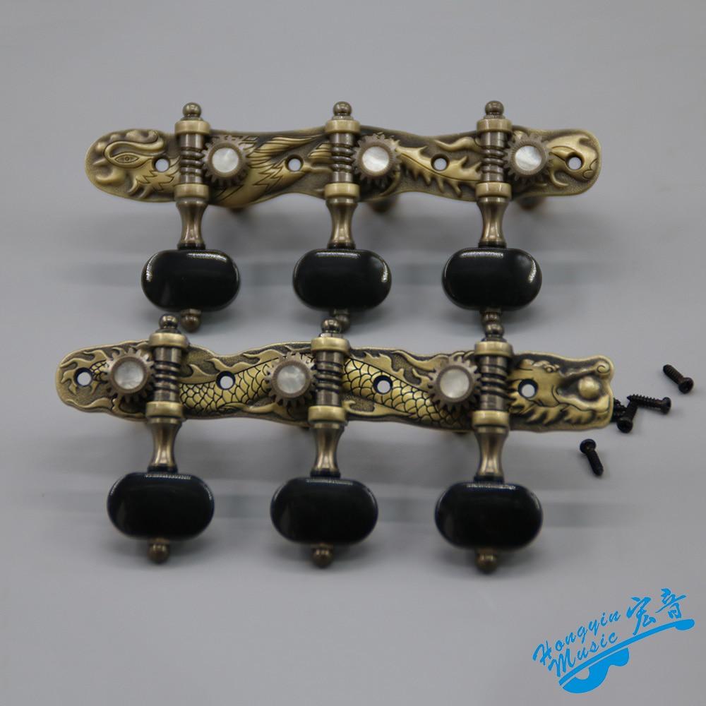 3L3R guitare classique corde Tuning chevilles Machine têtes Dragon et phénix camée pur cuivre incrusté coquillages Tuners clés