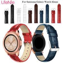 20mm strap watch band for Samsung Gear S2 frontier classic accessories Galaxy Watch 42mm wristband