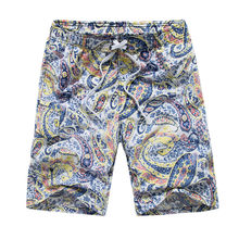 5xl large swim trunks Men's Casual Ethnic Style Printing Beach Surfing Swimming Loose Short Pants beach mens swim trunks #TX4(China)