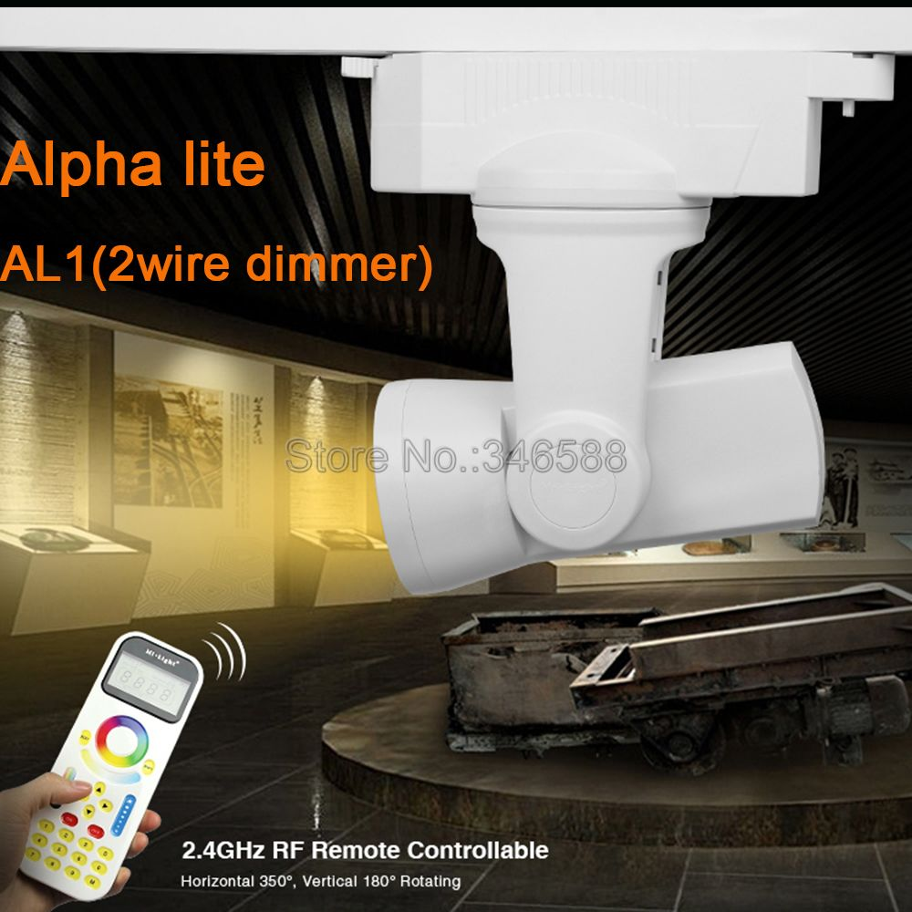 Track Lighting Romantic Mi.light Alpha Lite Al1 25w 2-wire Dimmable Brightness Adjust 99 Groups Led Auto Rail Track Light 2.4g Wireless Fut090 Remote Customers First