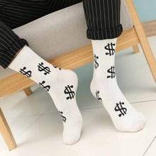 Newly Fashion Spring Autumn Men Socks Dollar Symbol Printed Comfortable Breathable Absorb Sweat Anti slip Man