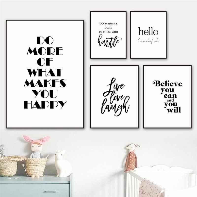 Живая Любовь, смех, вдохновляющие цитаты, настенная живопись на холсте, черно-белая настенная печать плаката для гостиной, Современный домашний декор, AL132