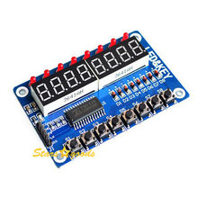 New TM1638 8-Bit Digital LED Tube 8-Bit TM1638 Key Display Module For Arduino AVR(China)