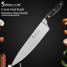 "SOWOLL 8"" inch japanese kitchen knives Stainless Steel Chef Knife wood handle Japan steel Santoku Cleaver Utility Knives tool(China)"