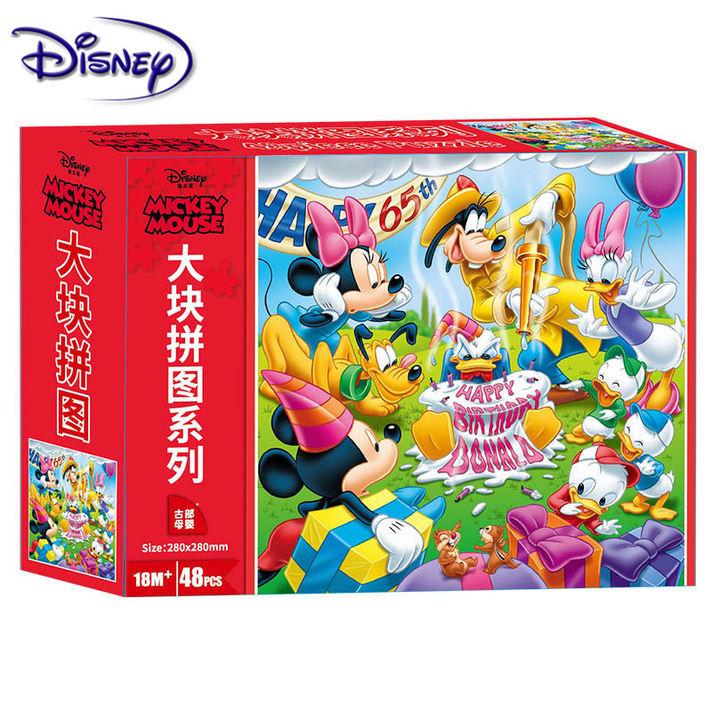 Disney Mickey Puzzle 12/24/36/48 Pieces 1-2-3 Years Children's Educational Toys Gifts Children's Big Puzzle