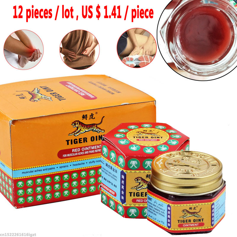 12pcs Red White Tiger Balm Ointment For Headache Toothache Stomachache Muscle Pain Relieving Balm Dizziness Essential Balm oil|Patches|   - AliExpress