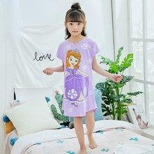 Girls Princess Nightgowns Summer Children's Clothing Children Short Sleeve Cartoon Nightdress Kids Knitted Sleepwear for 3y-13y