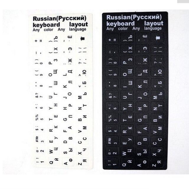 компьютерная клавиатура расклад букв фото