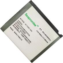 Envío libre Al Por Mayor 5 UNIDS LOT AB423643CU batería (AB423643CE) para samsung X828 D830 D838 E840 F589 F639 U100 U308 U600 X820
