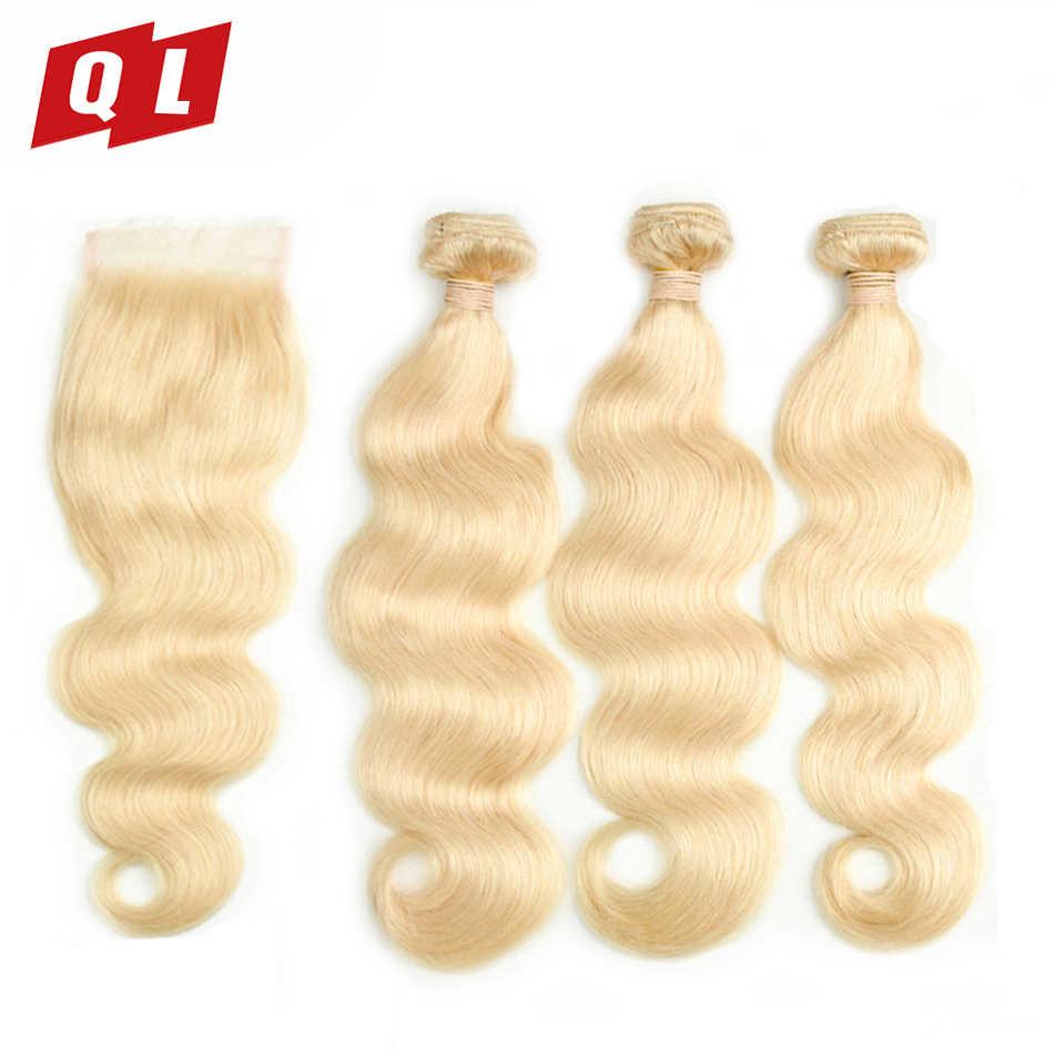 QLOVE волосы #613 человеческие волосы пучки с закрытием бразильские прямые волосы 3 пучка с кружевной застежкой 613 пучки светлых волос