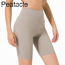 Peatacle Fitness Shorts Women High Waist Solid Sport Workout Elastic Tights Gym Athletic Running Yoga Black