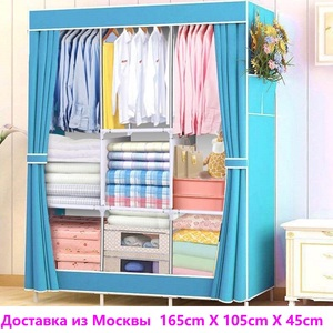 Image 4 - Sistema di mobili Per La Casa Di Stoccaggio di Vestiti Nel Armadio Armadio Di Stoccaggio Per Porta Abiti Armadio Tessuto Non Tessuto A Mosca