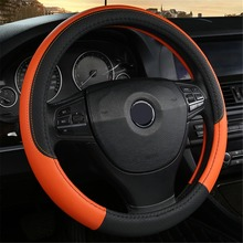 Car Steering-wheel Cover 38CM Leather Sport Auto Steering Wheel Covers Anti-Slip car Accessories Car-styling Universal