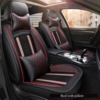 Специальный кожаный автомобиль чехлы для VW Audi Волга Лада все 5 мест автомобиля Роскошные PU Кожаные чехлы