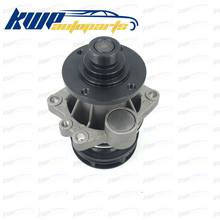 Engine Water Pump for BMW E39 E46 E36 E34 325i 328i 525i 528i #11517527799 / 11517509985