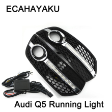 ECAHAYAKU 1 pair DRL Daytime driving Running Lights For Audi Q5 2009 2010 2011 2012 LED Daylight Fog Lamp cover hole light