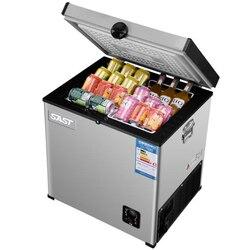 55L refrigerador congelador Mini refrigerador comercial casero congelador Horizontal refrigerador de bebidas de una sola puerta para BD-55 en el hogar