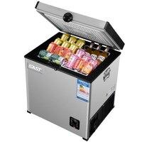 YUNLINLI 55L мини морозильник домашний коммерческий мини горизонтальный Холодильный морозильник однодверный холодильник для напитков BD 55
