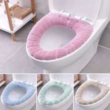 Universal Soft Washable Toilet Seat Mat Set for Home Decor Closestool Mat Seat Case Warmer Toilet Lid Cover Accessories