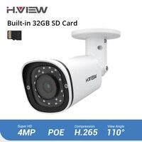 H. вид PoE IP Камера 4mp H.265 CCTV Камера PoE Камера s Открытый дополнительный встроенный 32 г TF cardonvif NFS IP Камера s