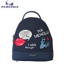 Hkmenglu Известный Дизайн ПУ мультфильм печати женские сумки животный узор плеча дамы рюкзак девушка компьютерная вышивка сумка 7