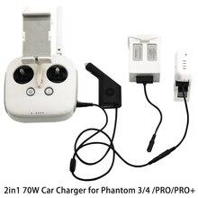 2en1 70 W Cargador de Coche Cargador de Batería Inteligente de Uso General Inteligente para DJI Phantom 3/4/PRO/PRO +