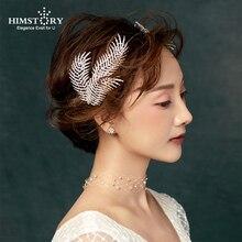 HIMSTORY Luxury Clear Crystal Soft Chain Headdress Wedding Hair Accessories Feather Shape Rhinestone Hairbands Bride Hairwear