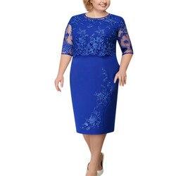 Plus Size  Women Summer Autumn Solid Color  Short Sleeve Dress Elegant Lace Sundress Female Large Size Evening Party Dresses 5XL