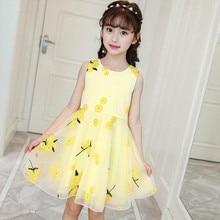 AJLONGER Girls Dress New Summer Girls Clothes Princess Dress Children Summer Clothes Baby Girls Dress стоимость
