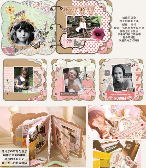 Online get cheap scrapbooking album kits alibaba group - Scrapbooking album photo ...