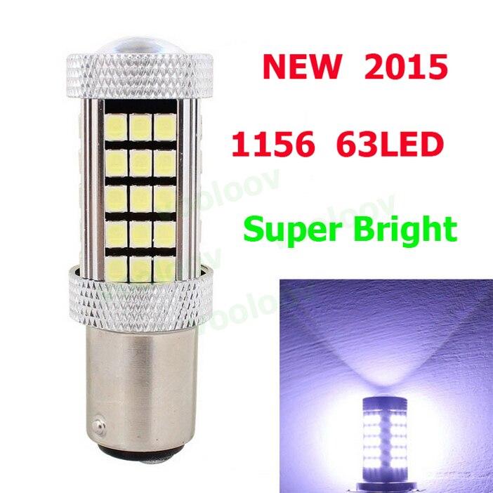 New High Power 2X BAY15D 2835/3528/1210 63 LED Brake Lights Bulb 1157 Car Tail Lamp, Hot Sale P21/5W Base Brake Light