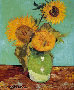 Van Gogh's Reproduction Painting Hand Painted Three Sunflowers by Skillful Painter High Quality Oil Painting on Canvas for Room
