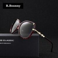 2016 New Men Brands Sunglasses Polarized Fashion Business Classic High Quality Sunglasses Block Driving Glare R