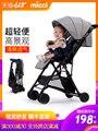 Детская коляска Сверхлегкий складной может сидеть кресло ребенок красивый пейзаж для детей зонтик автомобиль bb тележка
