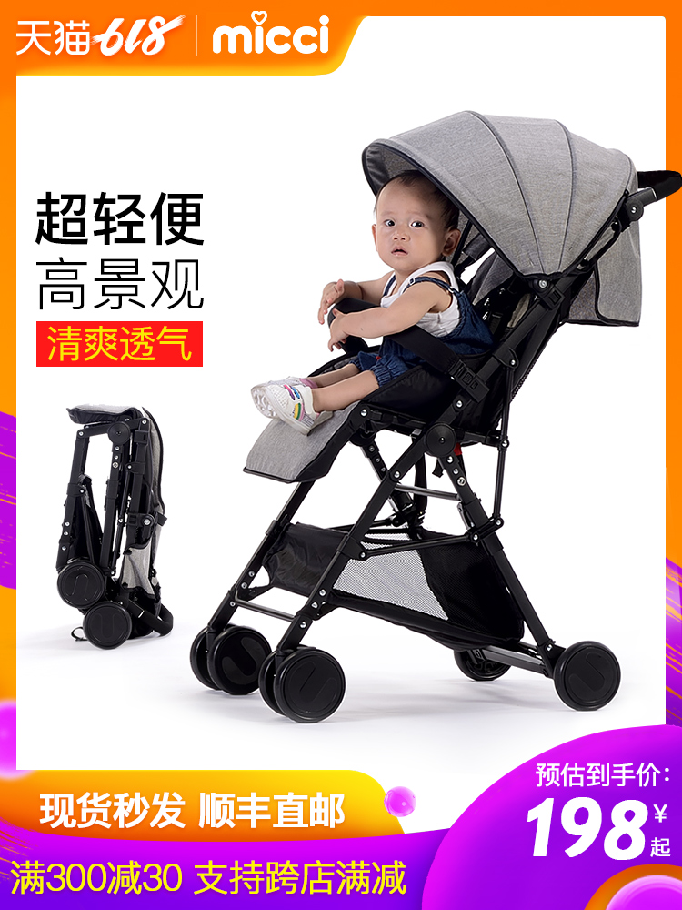 Gray Baby Stroller Ultra Light Portable can sit Reclining Folding Trolley Baby Umbrella high Landscape Baby Stroller