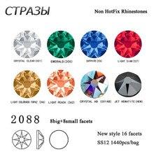 SS12 1440pcs Loose Rhinestones Crystal Clear AB Non Hotfix Flatback DIY Nail Rhinestoen For Clothes Nails 3D Art Decoration