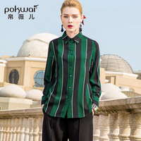 POKWAI Office Lady Striped Chiffon Blouse Shirt Women Fashion 2018 New Arrival Nine Quarter Sleeve Turn