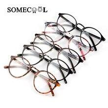Somecool feminino retro óculos de sol moda óptica redonda simples quadros de vidro óculos de leitura oculos de grau feminino metal rebite n97