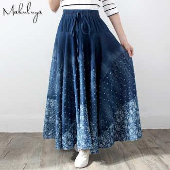 Makuluya Spring Autumn Women\'s Vintage Ethnic Lattice Printing Bohemian Spliced Thin Denim Cotton Long Pleated Hole Skirts L6