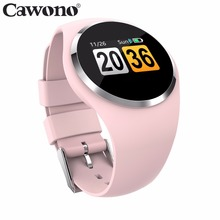 Cawono Q1 Akıllı Bant egzersiz kalp atışı takip cihazı Bilezik Akıllı Bileklik İzle Kan Basıncı Kadın/Kız Çocuk için IOS Android