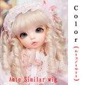 Oueneifs бесплатная доставка размер 6-7 дюймов 1/6 высокотемпературный парик девушки длинные волосы bjd sd кукла Парик красоты и здоровья с челкой