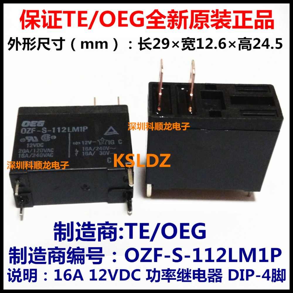 100original New Te Tyco Oeg Ozf S 112lm1p 4pins 16a 12v Power Relay Kit Protect In Relays From Home Improvement On Alibaba Group