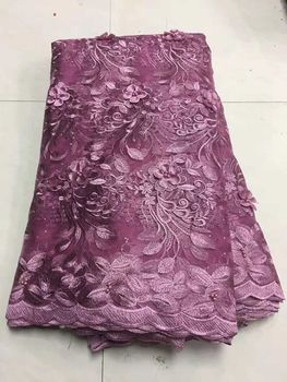 2018 Latest Nigerian Laces Fabrics High Quality African Laces Fabric for Wedding Dress French Tulle Lace with Beads ALC-ZJ18